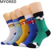 MYORED Brand 5 Pairs Lot Men Socks Cotton Winter Socks Number 10 1 7 Short Colorful