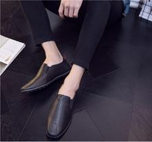 Роскошная обувь Мужская мужская дизайнерская обувь Мужская кожаная обувь Мужская мужская бездельник  Лучши