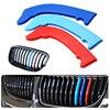 3pcs/set Multicolor 3D Car Front Trim Strip Grille Clip Sport Stripe Cover for BMW E90 E91 LCI 325i 328i 330i 335i 2009-2012