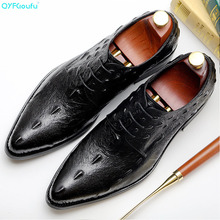 QYFCIOUFU Newest Fashion Pointed Toe Mens Formal Shoes Genuine Leather Lace-up Dress Alligator Pattern Wedding