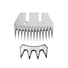 Ножницы для стрижки овец/стрижка коз, прямые 13 зубных лезвий, ножницы для стрижки овец ножницы, электрические для стрижки овец, ножницы для стрижки скота