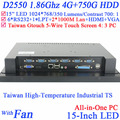 All in one desktop pc with 5 wire Gtouch 15 inch LED touch 4G RAM 750G HDD Dual 1000Mbps Nics