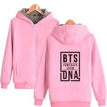 New BTS Love Yourself Winter Jacket