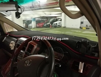 dashmats car styling accessories dashboard cover for Toyota alphard Vellfire 2002 2003 2004 2005 2006 2007 2008 rhd