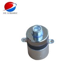 40k/80k/100k Multi frequency ultrasonic cleaning transducer,ultrasonic vibration transducer,60w piezoelectric transducer