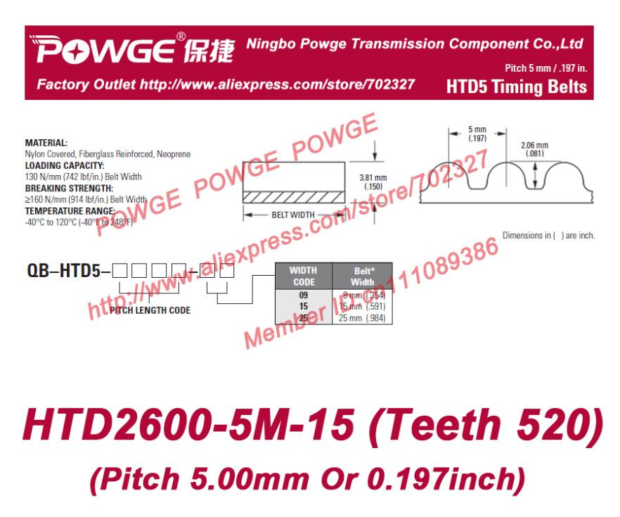 ФОТО 5pcs/lot 5M Timing belt 2600 5M 15 teeth 520 Rubber width 15mm length 2600mm HTD2600-5M-15 HTD5M Belt HTD2600-5M High torque