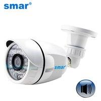 Smar FULL HD 1080P IP Camera Audio Onvif 2MP Outdoor Waterproof Bullet CCTV Camera With External