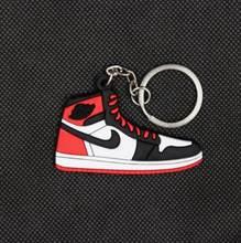 e2be73b66be163 Mini mini AJ1 key pendant classic color Jordan 1 generation sneakers key  chain custom aj keychain