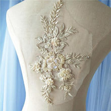 champagne heavy bead lace applique, 3D applique with pearls, deluxe 3d flower