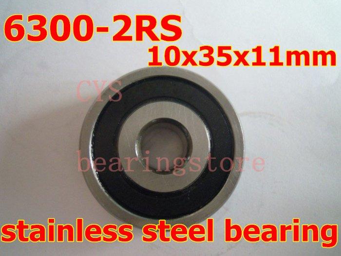 Нержавеющая сталь 440 6300 S6300 SS6300 6300 2RS 10X35X11 мм радиальный вал глубокий шаровой подшипник
