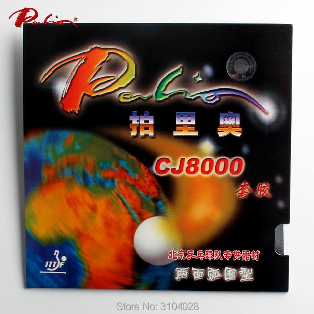Palio official CJ8000 table tennis rubber 36-38 both loop special for beijing team rubber for table tennis racket game ping pong