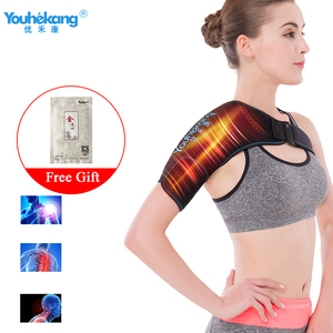 Youhekang Electric Adjustable Heating Therapy Shoulder Brace Pain Relief Back Support Belt Shoulders Rehabilitation Injury Wrap