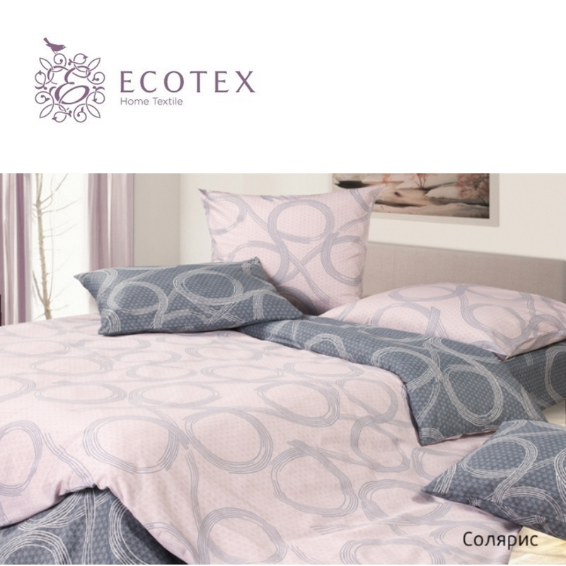 "Фото Bed linen ""Solaris"", 100% Cotton. Beautiful, Bedding Set from Russia, excellent quality. Produced by the company ""Ecotex"""