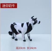 WYZHY  Various models of cows velvet fur animal crafts home decoration photography props gifts 14 CMx10CM