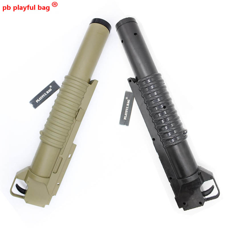 PB Playful Bag Tactics DIY Like CS Competitive Equipment Parts M4 M203 Military Guideway Hanging Magazine Gel Ball Gun ID1