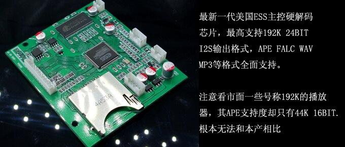 SMSL s/ánscrito Pro-B CAD DSD 4.0 descodificador de audio Bluetooth plata