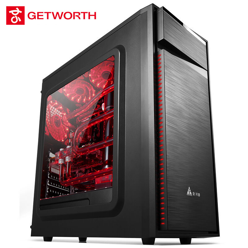 GETWORTH R20 DIY Desktop Computer I5 7500 8G DDR4 MSI H170M Gaming PC No System Office Computer 1TB HDD MATX CPU Gamer image