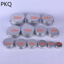 50pcs/lot Aluminum jars silver aluminum cream jars 30ml aluminum tin container 50ml aluminum tin can
