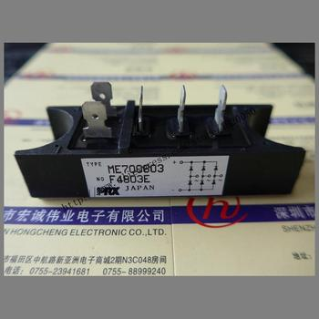 ME700803  module Special supply Welcome to order !