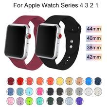 купить Sport Silicone Watch Strap For Apple Watch 4 3 2 1 Bracelet Band For iwatch 44mm 40mm 38mm 42mm loop Wrist Replace Watchband по цене 166.92 рублей