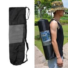 New 1Pc Nylon Yoga Pilates Mat Carrier Bag Mesh Center Adjustable Strap Case Portable