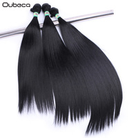 OUBECA 3 Bundles Pack 16 20inch Straight Hair Weaving Black Synthetic Hair Weave Sew In Hair