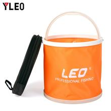 YLEO Portable Folding Bucket Collapsible Multifunctional Folding Outdoor Fishing Bucket Basin for Camping Hiking Travelling недорого