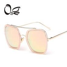 OSG 2017 New Fashion Women Sunglasses Female Large Square Frame Brand Designer Retro Sun Glasses Woman Eyewear Driving Outdoors
