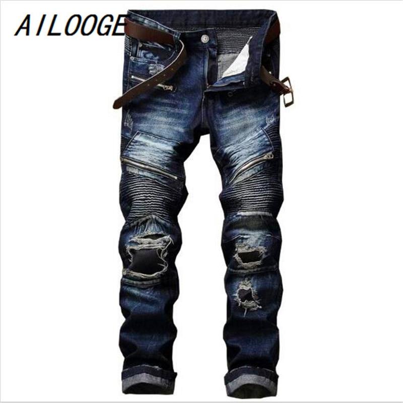 AILOOGE Blue Print Biker Men Jeans Ripped Slim Fit Hip Hop Denim Trousers Men`s Jeans High Quality Motorcycle Pants Punk Homme