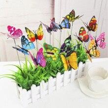 10 шт./упак. 3D сад бабочек Декор на палочки газон Craft световой красивый двор Садоводство на открытом воздухе Прямая