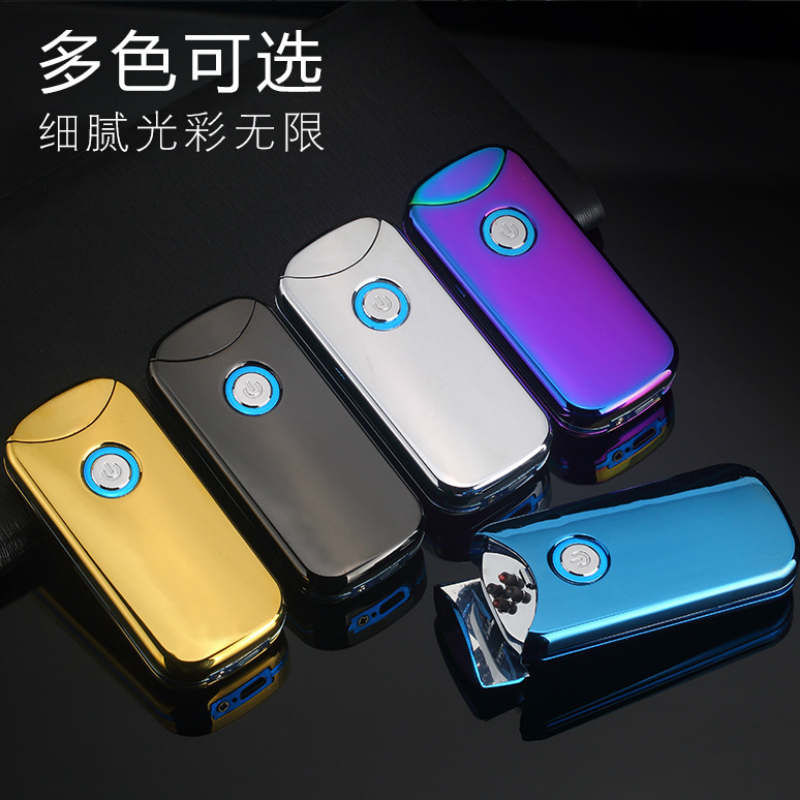 New Double Arc Lighter Electronic USB Cigarette Lighter Plasma Rechargeable Flameless Windproof Smoking Lighter Gadgets for Men