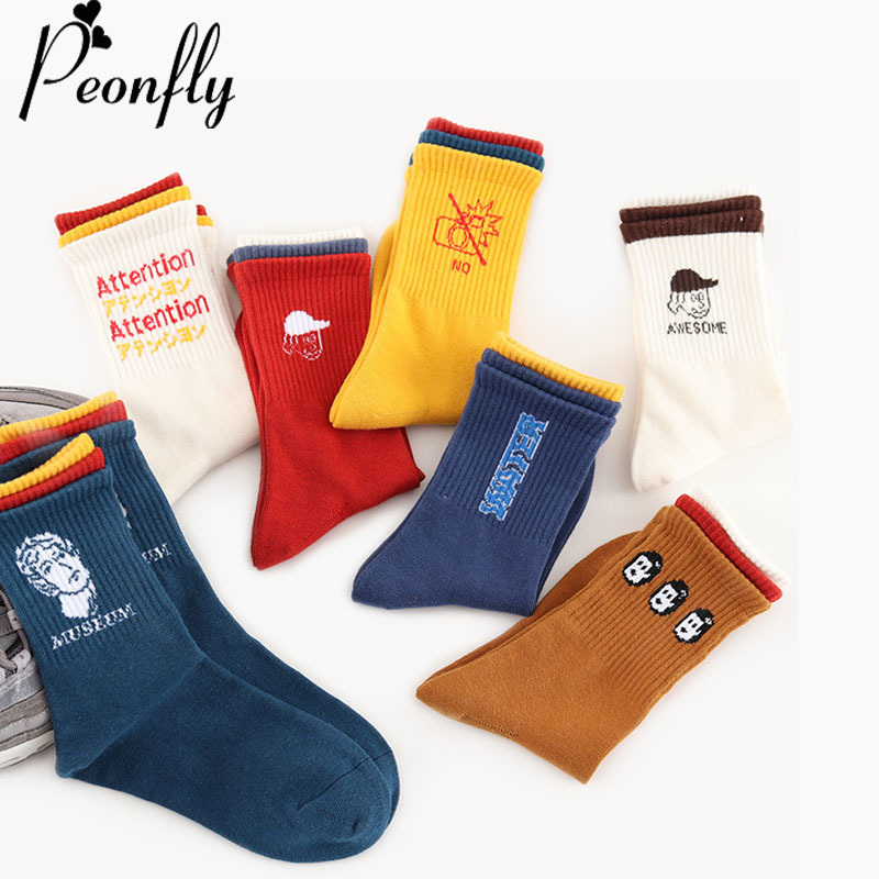 PEONFLY 7 pairs/lot Solid Color women Casual compression Socks Fashion printing cartoon head letters Socks Ventilation Socks