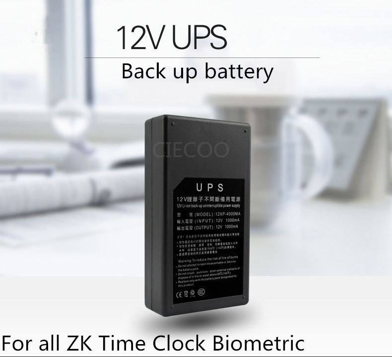 UPS for ZK Software 5V power adaptor battery for Iclock360 U160 U560 IN01 time attendance