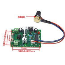 цена на 10A DC speed controller, high power speed control board, 12V 24V motor controller, voltage regulator, stepless speed regulation