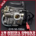 20 mm Big Bore Carb CVK carburador Keihin para chino GY6 50cc 60cc 80cc 100cc 139QMB 139QMA scooter ciclomotor ATV