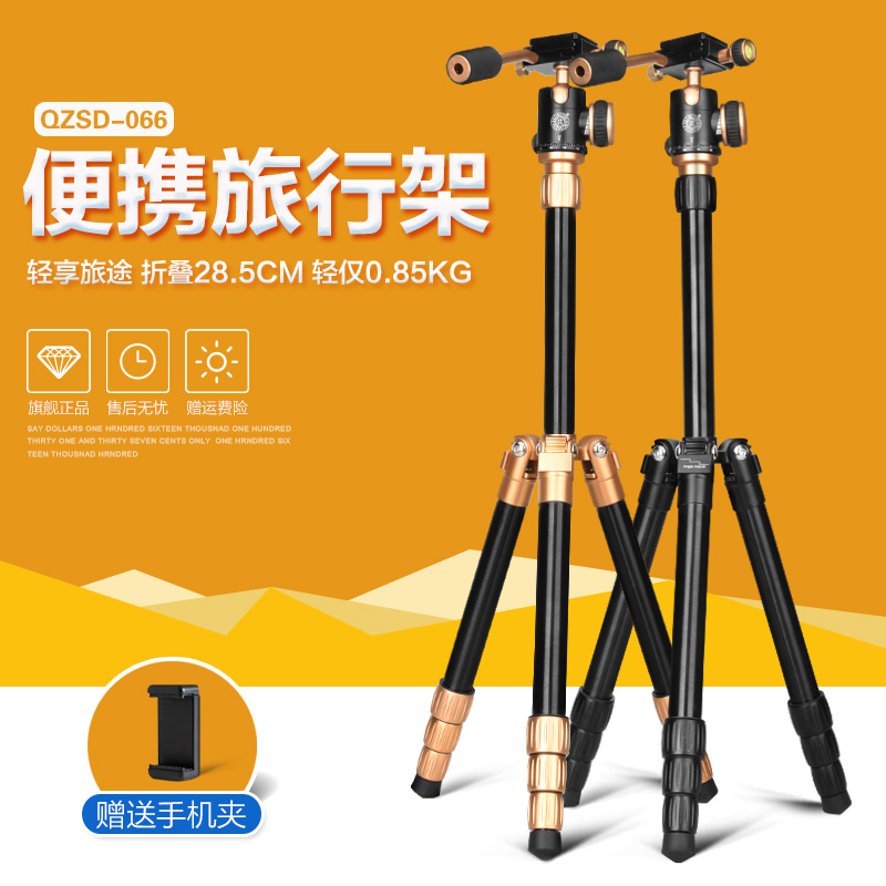 Q066 new design aluminum tripod for videl camera 46.65 inch camera trepied with 1/4 screw rotary panoramic ball head 4pcs new for ball uff bes m18mg noc80b s04g