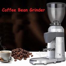 Ручная кофемолка для кофейных зерен бытовая электрическая 220