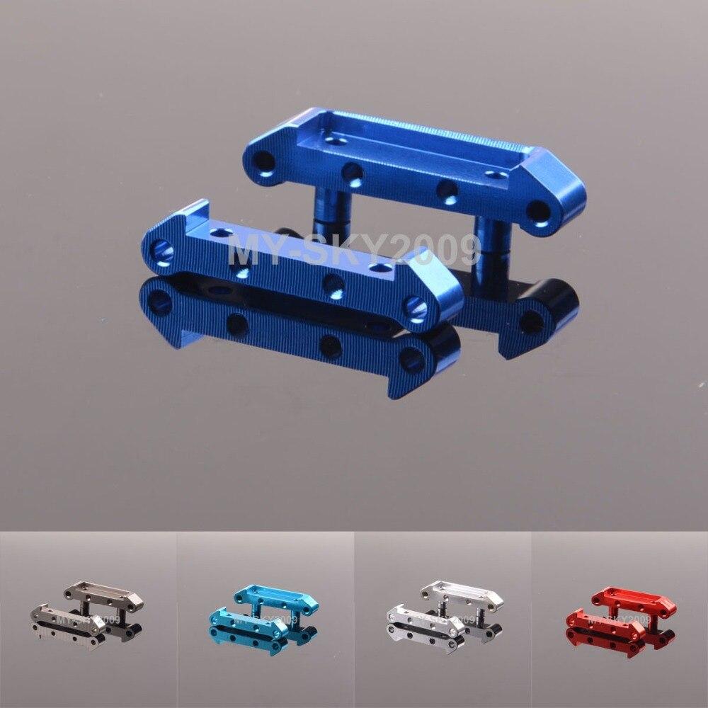 736082 и 736083 Передняя Задняя приседающая пластина для FS Toys 1/18 электрический грузовик Бигфут FStoys Racing