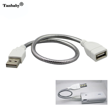 1pcs 30cm Flexible Metal Usb Extension Male To Female Power Apply Cord Tube Cable For USB Light Lamp Bul @