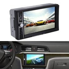 7563TM 6.6 Inch MP3 Music Player HD TFT Display Car DVD Player Stereo Double 2 DIN Bluetooth FM Radio UK Plug Oversea Warehouse