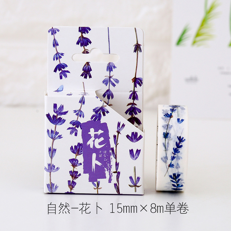 1.5CM The Song Of Purple Flowers Washi Tape Adhesive Tape DIY Scrapbooking Sticker Label Masking Tape