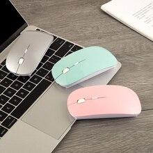 Беспроводная мышь для девочек xiaomi apple mouse Draadloze Muis для Macbook air/pro/retina mouse inalambrico с usb-приемником 2,4 ГГц