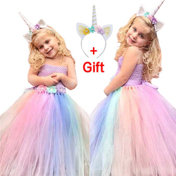 1-12Y Flower Girl Dresses Girls Unicorn Rainbow Dress Strapless Ankle Length Ball Gown For Birthday Party Wedding With Headgear