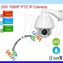 WiFi outdoor 20X optical zoom HD 1080P 2MP Surveillance Camera IR support wiper audio wireless PTZ