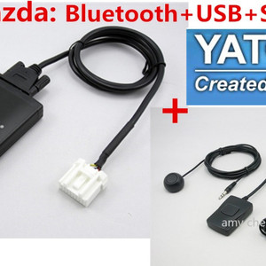 Yatour Car Audio bluetooth Kit