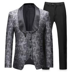 YUNCLOS мужской костюм Для мужчин комплект из 3 предметов 2019 темно-смокинг Свадебные костюмы для жениха для Для мужчин джентльменский бизнес По...