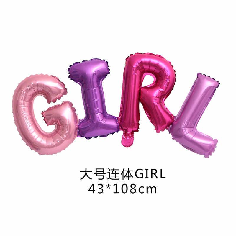 50 шт., большой цветной шар из алюминиевой фольги для мальчиков и девочек, декоративный шарик для детского душа, праздничный фон для дня рождения, игрушка-шар
