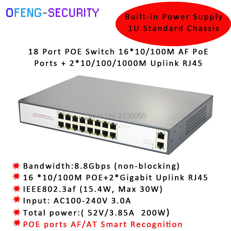 Ieee 802.3af Switch 18-Port 10/100M POE Switch, 16Port POE, 2Port 10/100/1000M Uplink, PoE Output 15.4W Budget 200W