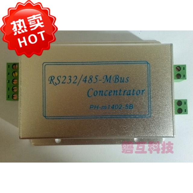 Isolated 3kV Industrial Grade MBus Converter, RS485+RS232 Serial Meter Reading, Over 300 Slave Stations, Can Be Customized starline b64 2 can slave