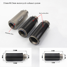 51mm 60.5mm Motorcycle Silencer System Modified 235mm Carbon Fiber Or Titanium alloy Exhaust Muffler Pipe